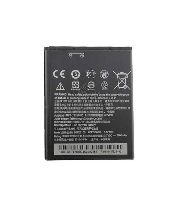 باطری اچ تی سی HTC DESIRE 620