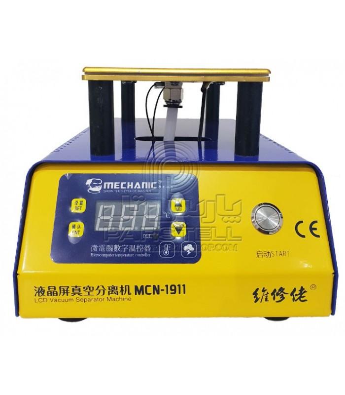 دستگاه جداکننده مکانیک MECHANIC MCN-1911