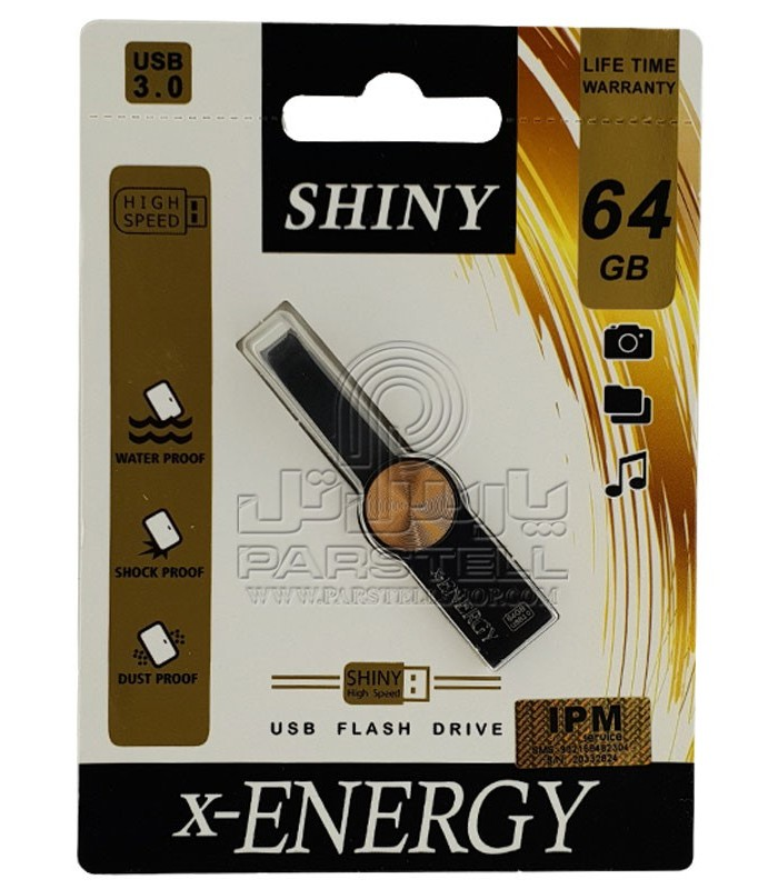 فلش مموری ایکس-انرژی X-ENERGY 64GB مدل SHINY