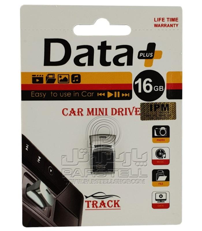 فلش مموری دیتا پلاس DATA PLUS 16GB مدل TRACK