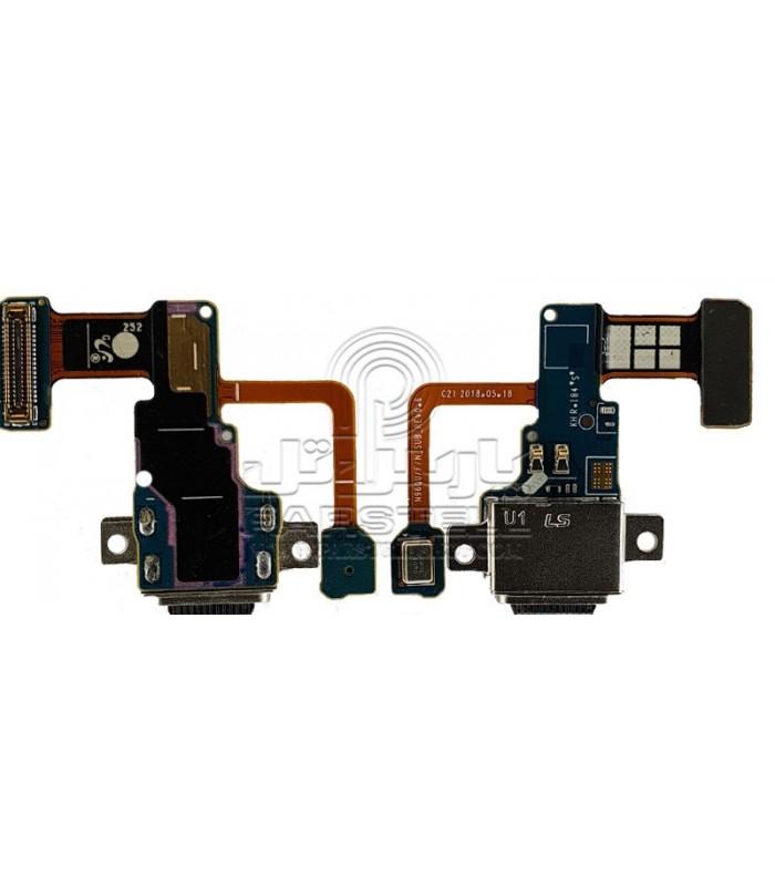 فلت شارژ ساسونگ گلکسی N960 - GALAXY NOTE 9