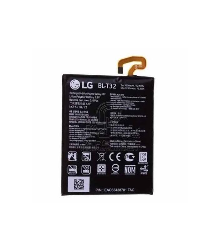 باطری ال جی H870 - LG G6