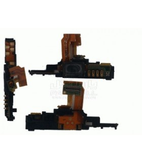 فلت اسپیکر سونی اریکسون U5 - VIVAZ